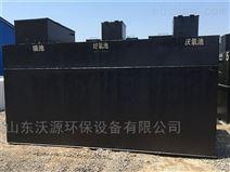 高端小区生活污水处理设备可地埋式