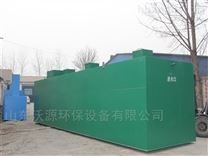 村庄改革一体化污水处理设备
