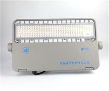 上海亚明ZY602 60W120W240W360WLED投光灯