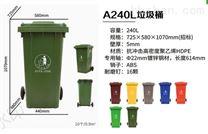 大同分类垃圾桶尺寸