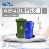 巴彦淖尔塑料垃圾桶尺寸