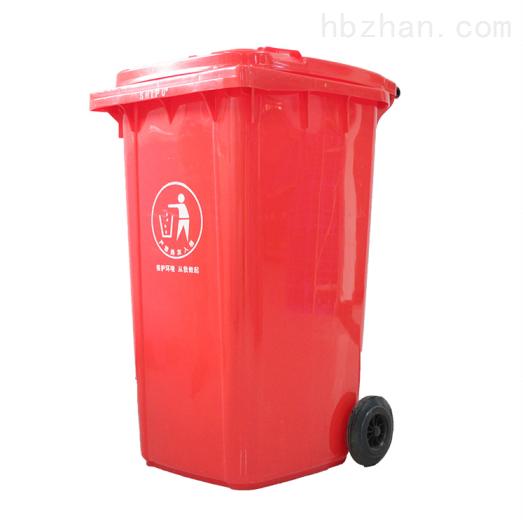 莱芜环卫垃圾桶-240L供应商