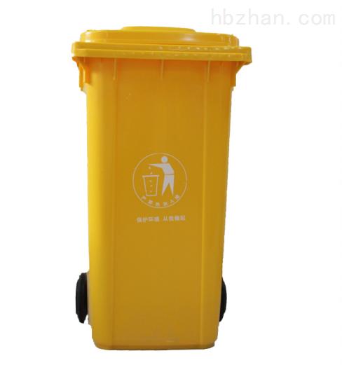 无锡分类垃圾桶-240L厂家直销
