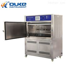 UV紫外線耐氣候環境試驗箱