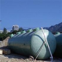 住宅小區一體化生活污水處理