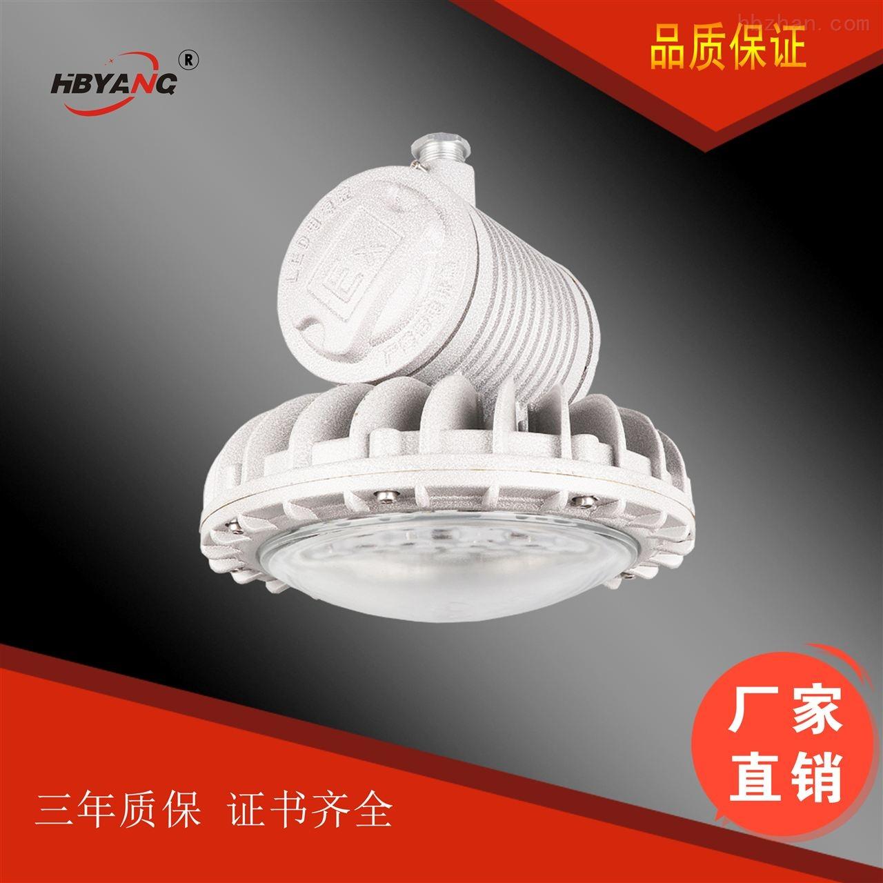ZBD115防爆LED弯灯钢铁厂平台灯户外防腐灯