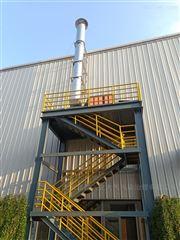 工业废气处理呼和浩特网带炉油烟净化设备厂家价格