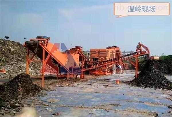 填埋垃圾无害化处理设备生产厂家mnbv