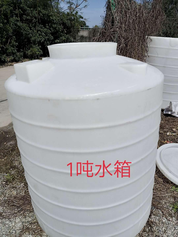 烟台1立方塑料储水箱  硫酸储罐