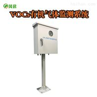 FT-VOCS-01voc在线监测分析系统