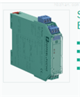KFD0-SD2-Ex2.1045倍加福隔离栅样本,P+F开关量输出安全栅
