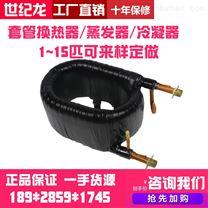 高效套管冷凝器
