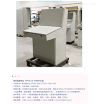 仿威图水处理雷竞技官网app 600x1800x600