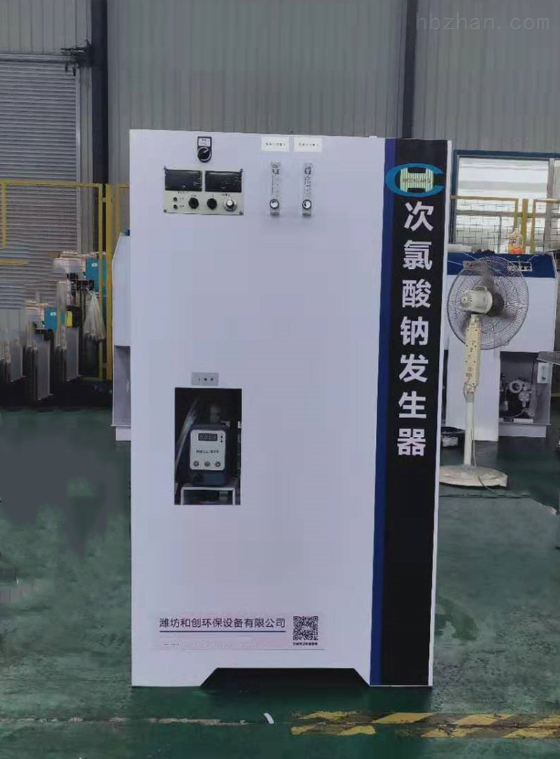水池消毒设备厂商/电解次氯酸钠发生器
