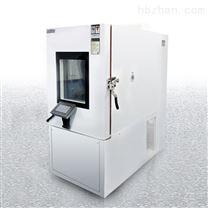 上海高低溫試驗箱生產廠家