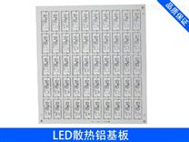 LED铝基板批量价格