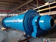 新型磨矿设备 球磨机湿式|干式 规格全价优