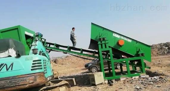 建筑垃圾移动式分拣站固废处理专家mnbv