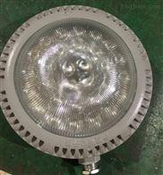 加油站LED防爆灯BZD180-111泛光灯仓库灯