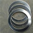 金属包覆垫,缠绕垫片厂家生产