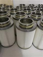 藥廠除塵濾芯聚酯纖維PTFE覆膜濾筒
