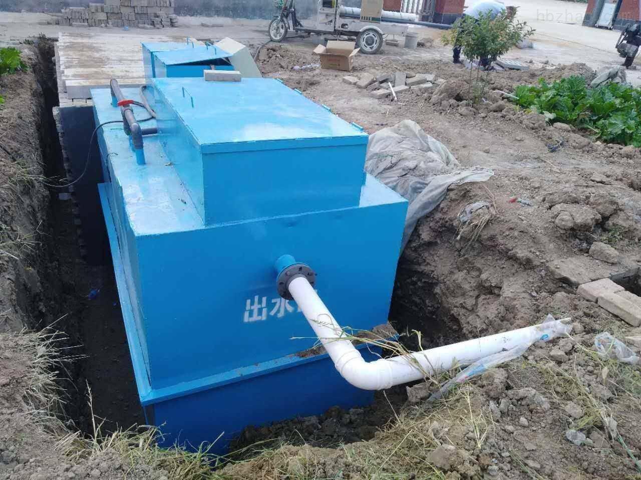 社区 污水处理设备保质保量