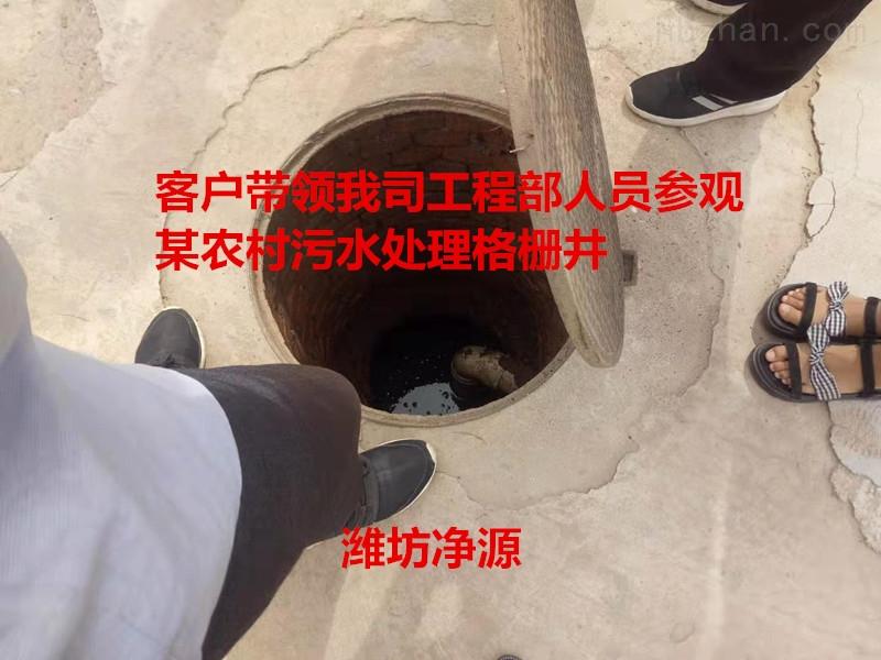 (新农村)污水处理设备诚信厂家