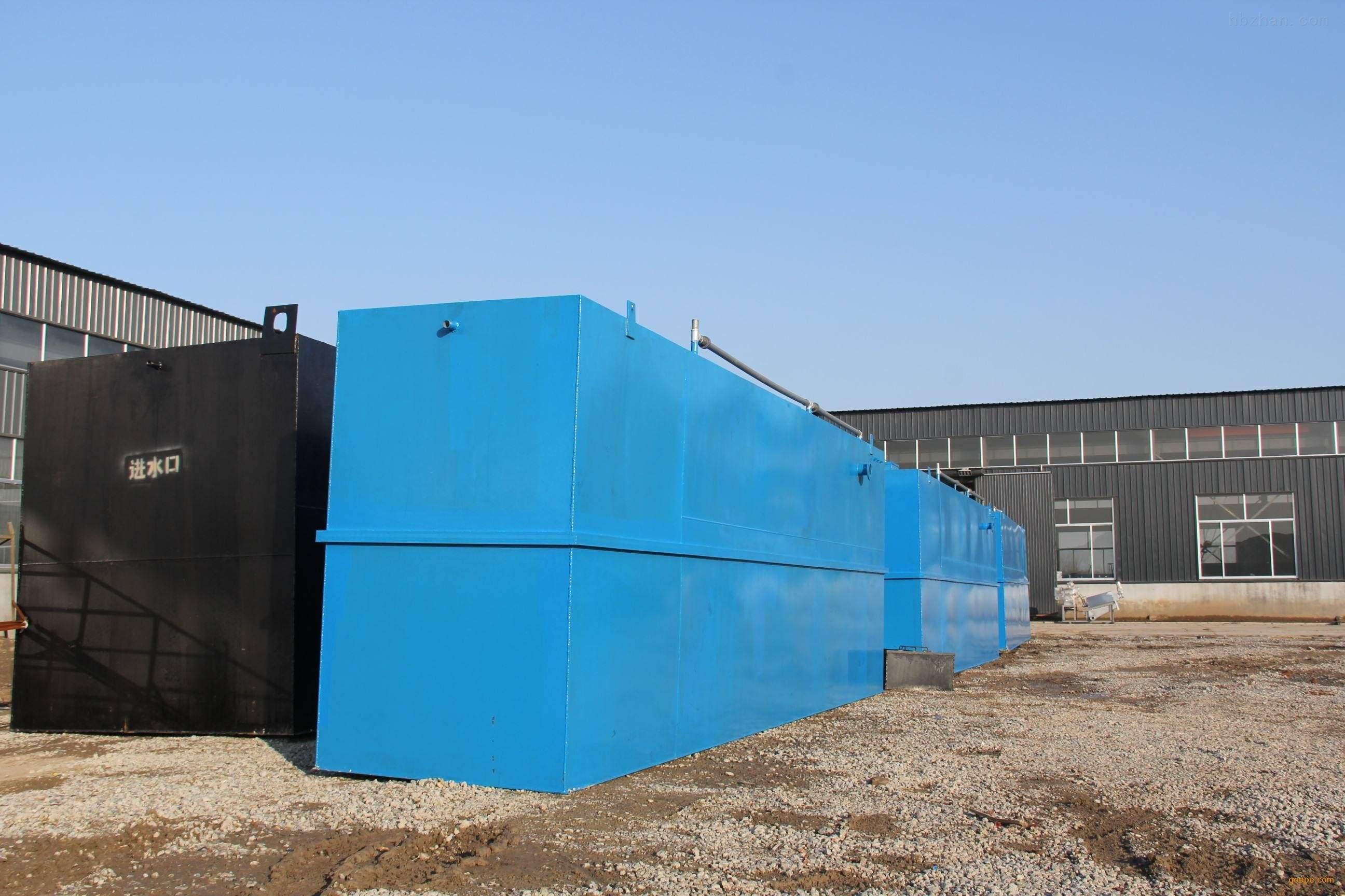 住宅区 污水处理设备合格
