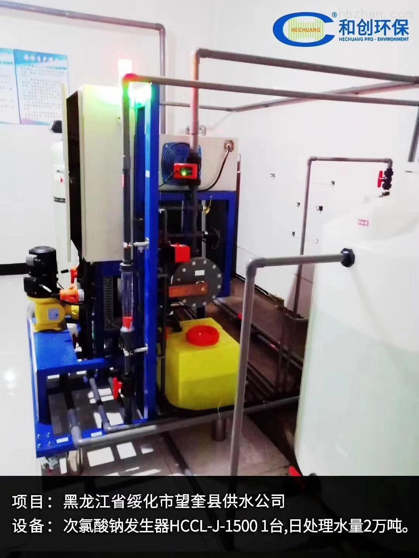 茂名饮水消毒电解盐水次氯酸钠发生器消毒设备