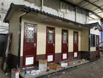 自贡景区生态移动厕所 环保卫生间