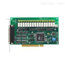 研华数据采集卡PCI数字量I/O卡PCI-1762