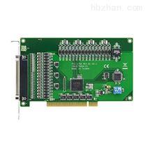 研华数据采集卡PCI总线I/O卡PCI-1750