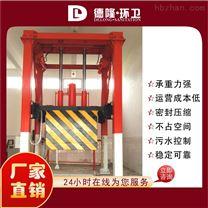 德隆重工垂直式垃圾中转站可用于农贸市场