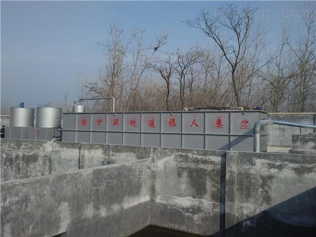 化工废水处理装置