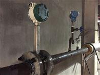 JCVF插入式蒸汽流量计,常规五参数水质分析仪
