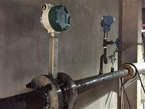 高溫蒸汽流量計,在線熒光法溶氧儀