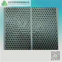 贝森雷竞技官网手机版下载高效活性炭颗粒填充滤网
