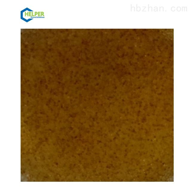 阳离子交换树脂