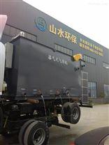 广西养殖场溶气式气浮机的应用