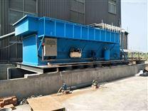 食品加工废水一体化污水处理设备