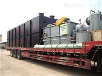 SL处理医院污水设备的特点