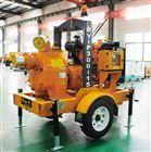 防汛移动泵车