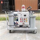 精细手推高粘度加热型机油滤油机