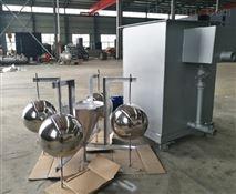 金双联环保移动式浮油吸收器