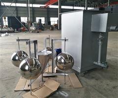 双联金双联环保移动式浮油吸收器