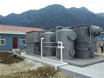 SL地埋式废水处理设备供应厂家