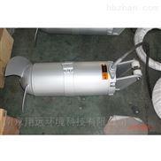 QJB7.5/12-620/3-480S不锈钢潜水搅拌机