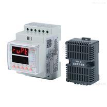安科瑞 單路溫濕度控製裝置WHD10R-11
