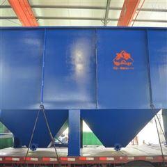 SL系列加工废水处理装置