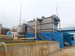 SL磁分离污水处理设备优势